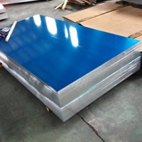 5052-H24鋁板