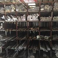 南京2024-T4六角铝棒铝六方棒