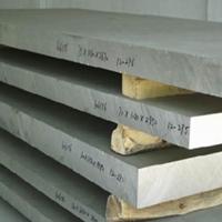 国标5754厚铝板 零切厚铝块 铝板厂家