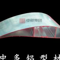 中多风叶铝型材铝风叶铝扇叶铝合金风叶型材