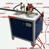 铝材气动切割机