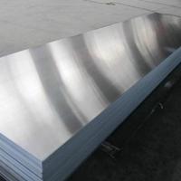 供应1070压花铝板、5005氧化铝板厂