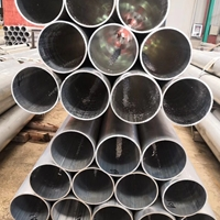 上海3004-H14無縫鋁管