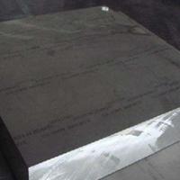 福建直销2024-T4铝合金板、硬质铝板价格