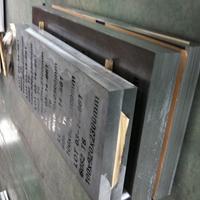 五系铝合金薄板 5083-O铝板