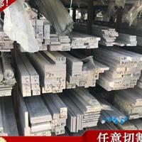 國際6082鋁板 6082T6鋁