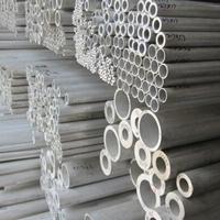 国标厚壁铝管6063铝方管
