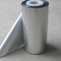 0.05mm电子铝箔 1060双零铝箔