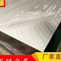 1060-O态H态 铝板铝棒不同状态特性