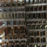 销售【20663.0】国标铝方管规格表