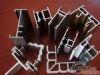 供应工业铝型材,开模定做工业型材