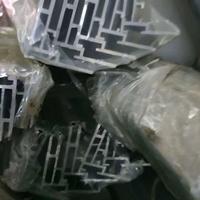 销售【20601.4】国标铝方管规格表