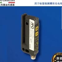 墨迪  标签检测传感器 FC7I0N-M304-OF