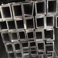 销售【25500.8】国标铝方管规格表