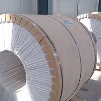 保温铝卷 铝皮 厂家供应