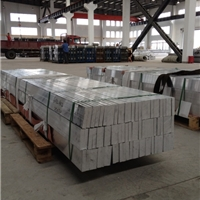 7075-T651鋁板價格 進口航空航天鋁板