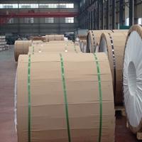 五十米小卷管道保温铝卷铝皮 合金铝板