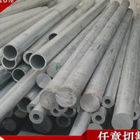 进口3A21铝管 进口3A21铝材