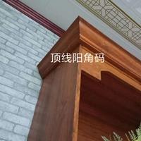 全铝家具橱柜顶线装饰线铝材批发