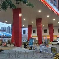 合肥加油站s形铝条扣立柱圆角红色罩棚