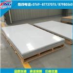 供應2A11鋁板