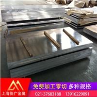 协广长期供应6016 6017优质铝板 铝型材