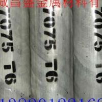 6063厚壁铝管无缝铝管