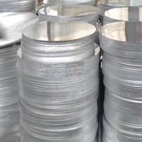 5083优质铝合金板切圆片