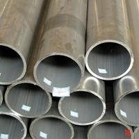 国标6061空心铝管6061阳极氧化铝管厂家