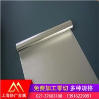 耐久供应4004 4104 4006 4007优良铝箔