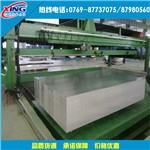 压铸ZL104铝板