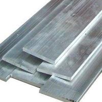 环保5005防锈铝排5056铝型材铝排铝扁条