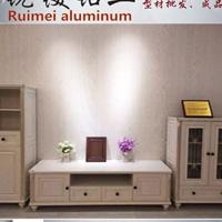 全铝家具铝型材批发厂家直销全铝电视柜