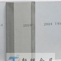 铝合金板料 2124超厚铝板批发