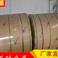 3003H32鋁板 一般器具、容器適用鋁材
