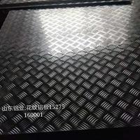 五条筋花纹铝板厂家,花纹铝板价格