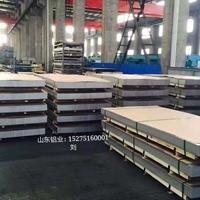 1060鋁板廠家,3003鋁板廠家,鋁板價格