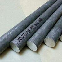 供应进口7075-T651航空铝棒7050黑皮铝棒
