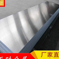 高強度焊接件2219T6鋁材 易電弧焊點焊