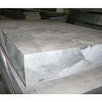 环保7075t6航空铝板超厚铝板规格现货零切