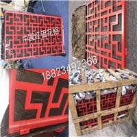 熱轉印木紋鋁花格價格-中式風格鋁花格定制