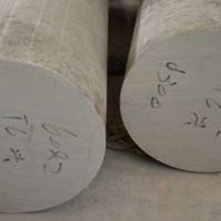 直销6082-T6铝棒硬质铝合金棒生产厂家