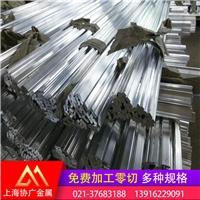 长期供应6061 6101 6063 优质进口铝管