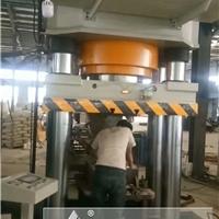1250吨镁碳砖成型液压机