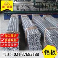 供应4145 4047 4006 优质铝管  规格齐全