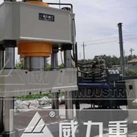 1000吨耐火砖液压机