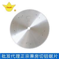 日本兼房锯片 铝合金锯片355mm120T工厂