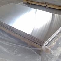 1.75毫米铝板哪里有?铝板价格?铝板材质?