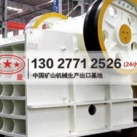 全套制石英砂生產線設備MYK72