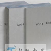 铝合金板 6061材质证明